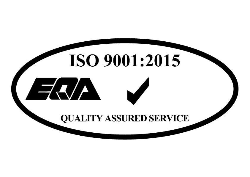 Management System Logo S Eqa